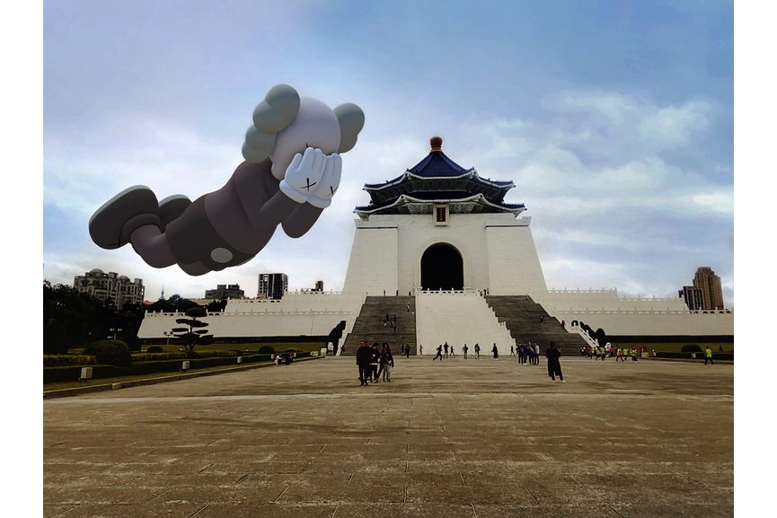 KAWS, COMPANION (EXPANDED) in Taipei, 2020, augmented reality