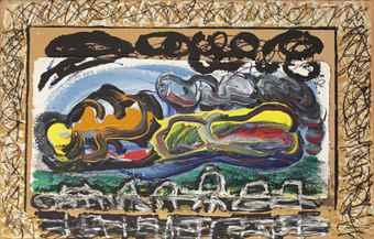 Karel Appel-Clouded Landscape-1984
