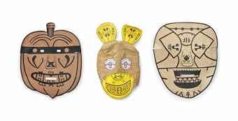 Karl Wirsum-Three Masks-1980