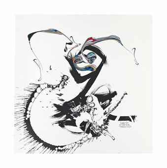 Katrin Fridriks-Bells Are Ringing No. 14-2011