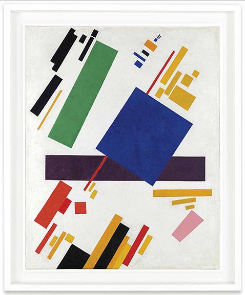 Kazimir Malevich - Suprematist Composition, 1916