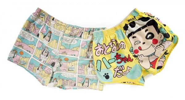 Keith Haring Owned Boxer Shorts-1996