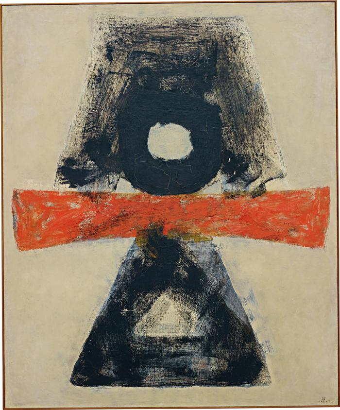 Kumi Sugai-KAGURA (Sacred Music and Dance)-1958