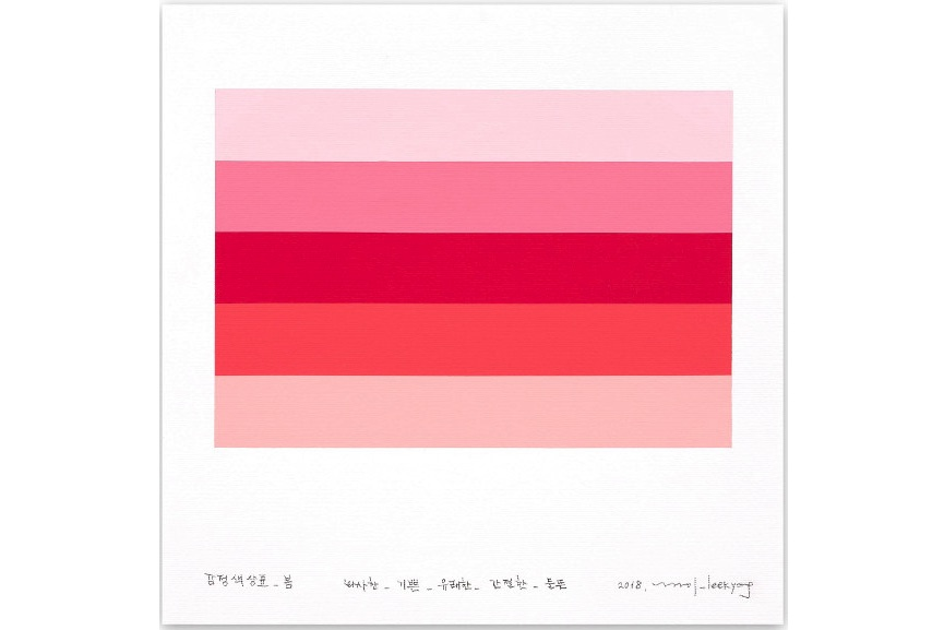 Kyong Lee - Emotional color chart 56 – Spring, 2018