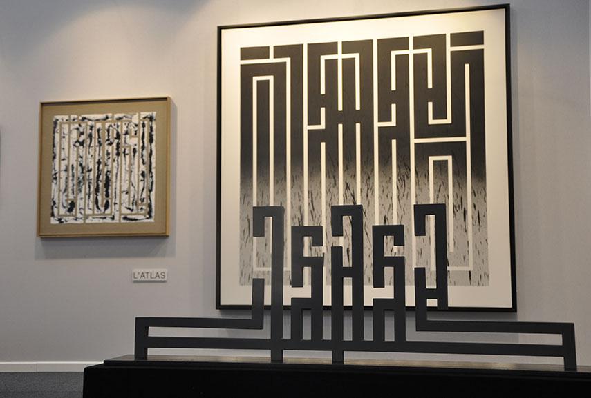 L'Atlas Galerie Martine Ehmer