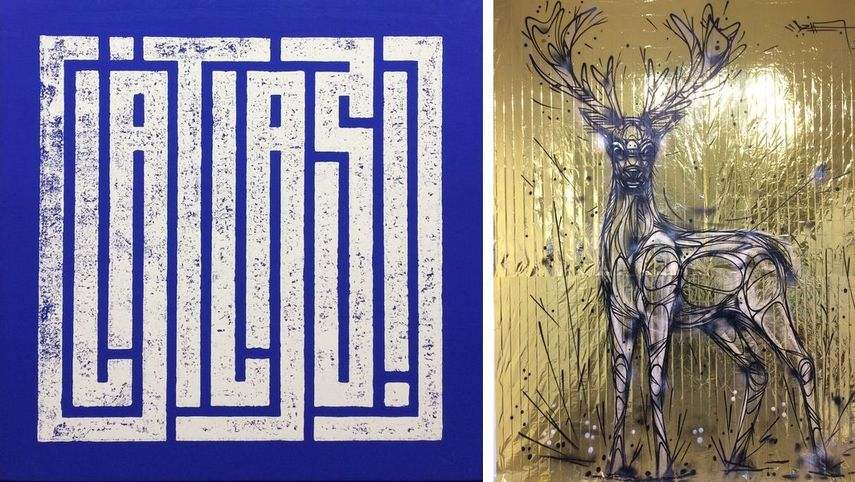 Atlas - Blue One, Dzia - Golden Deer