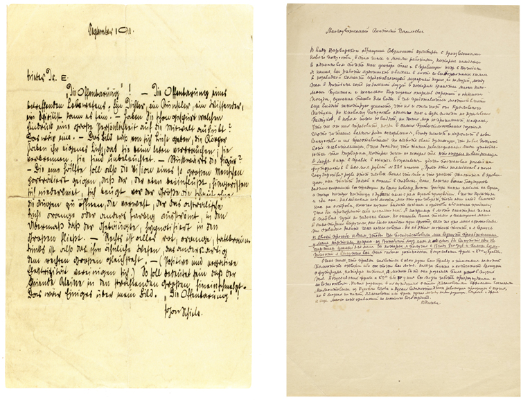 Left Egon Schiele letter to Hermann Engel Right Kazimir Malevich letter to Anatoly Lunacharsky