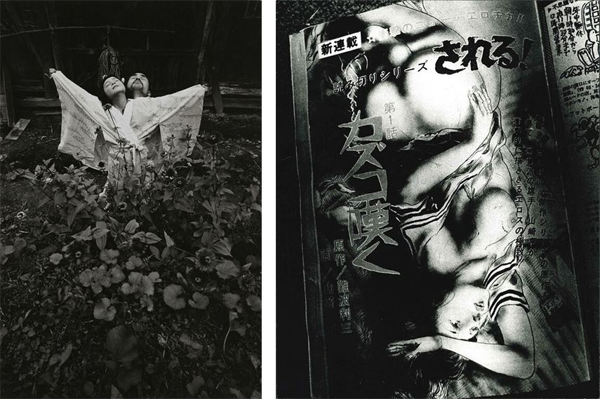 Left: Eikoh Hosoe - Kamaitachi #22, 1965 / ca. 1970 / Right: Daido Moriyama - Comic Strip, 1977 - 1980 facebook vintage