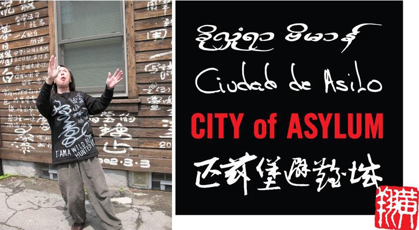 City of Asylum