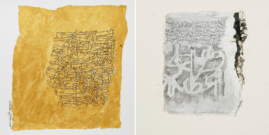 Left Jamil Naqsh - Surah Fatheha, 2012 Right Jamil Naqsh - Ayat Al Kursi, 2012