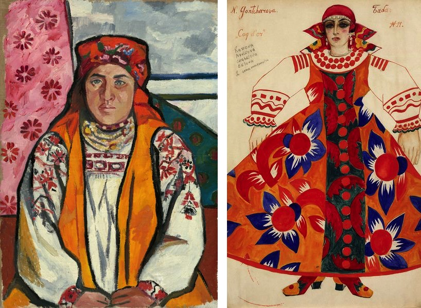 Peasant Woman from-Tula Province, 1910, Peasant woman, Costume design for Le Coq d'Or, 1937