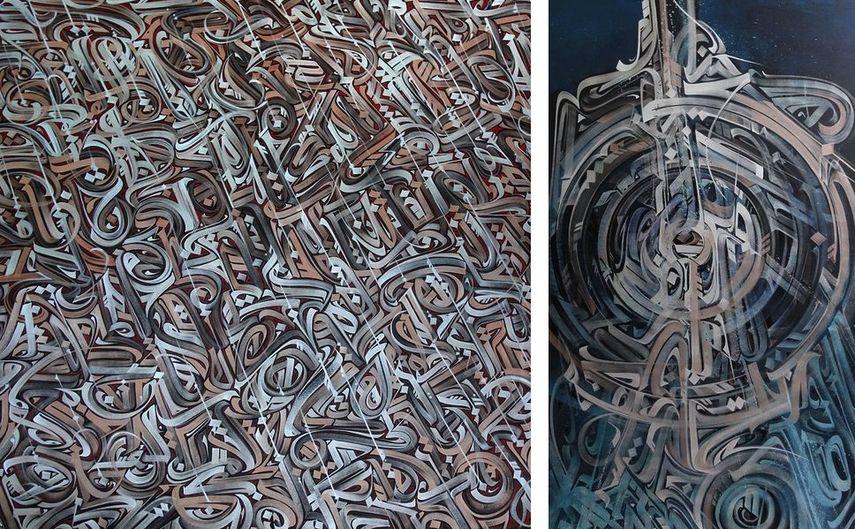 Vincent Abadie Hafez aka Zepha - Hypnoze, 2019, Praxis, 2019 at David Bloch Gallery