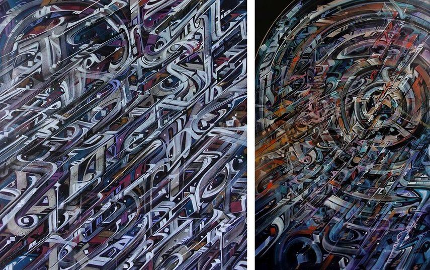 Vincent Abadie Hafez aka Zepha - Undai, 2019, Immobilite, 2019 at David Bloch Gallery in Marrakech