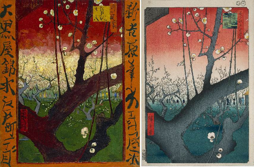 Oriental art, contact, chinese, japanese, policy, page home, search, metal, available, products, exhibition