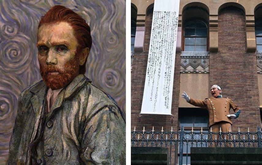 Van Gogh : Blue, 2016, A Requiem: MISHIMA, 1970/2006