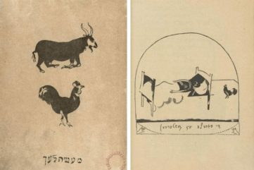 Marc Chagall's Illustrations for A mayse mit a hon; dos tsigele