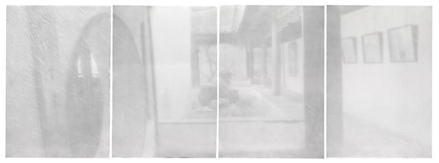 Lin Tianmiao-Seeing Shadows-2007