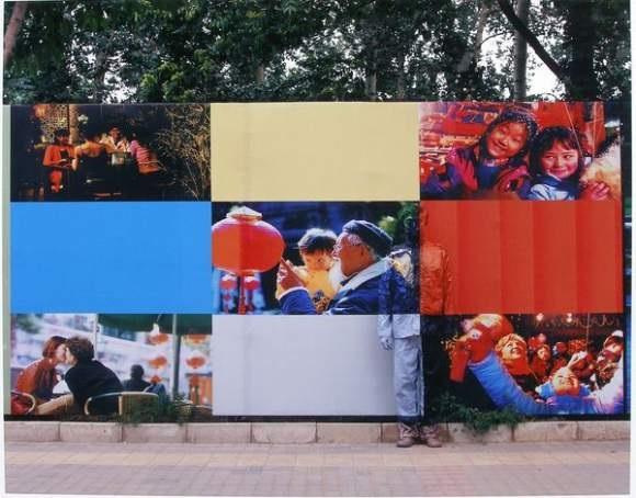 Liu Bolin-Construct Harmonious Society Together (Camouflage No.50)-2008