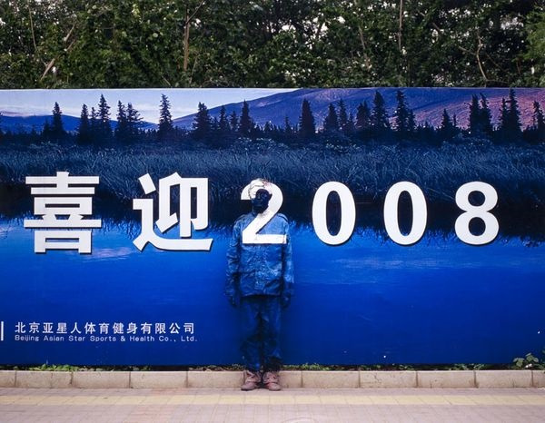 Liu Bolin-Meeting 2008-2007