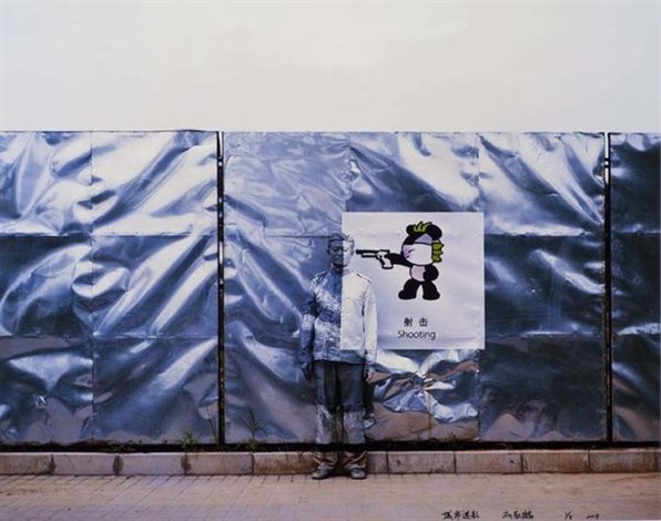 Liu Bolin-Shooting (Camouflage No.72)-2008