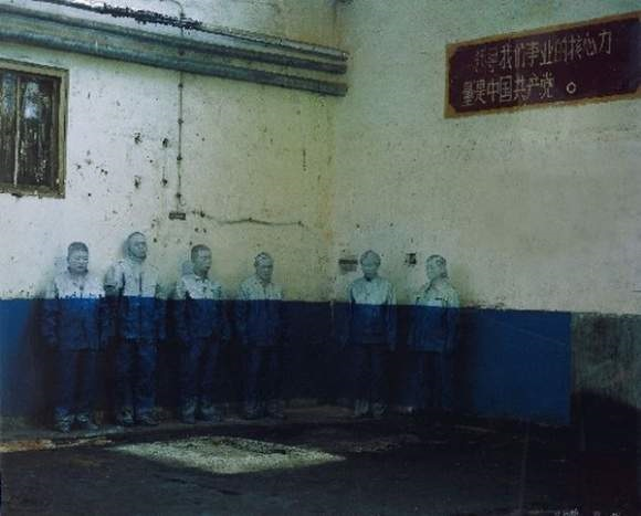 Liu Bolin-Suo Jia Village-2005