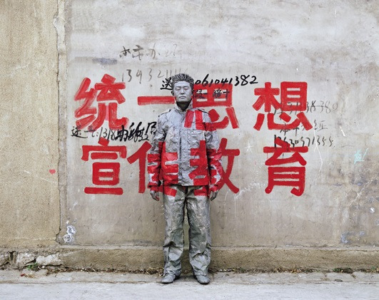 Liu Bolin-Unite Ideas, Propagate Education-2006