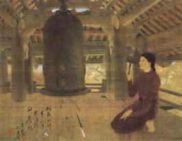 Luong Xuan Nhi-Late Afternoon Chimes-1940