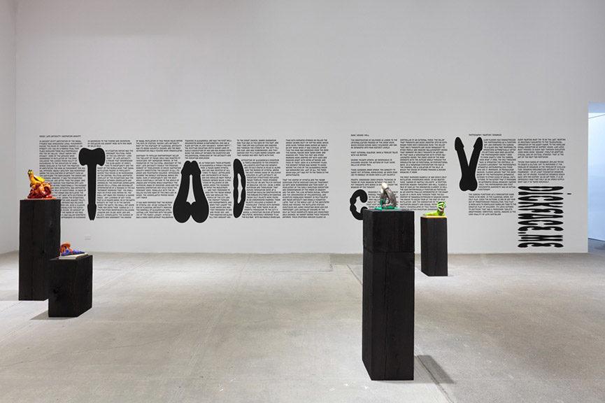 Bortolami Gallery