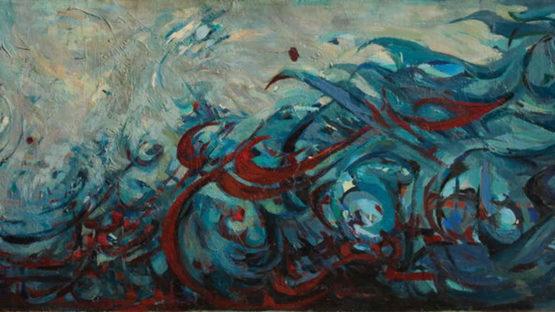 Mansoureh Hosseini - Memory Ofanepic (detail)