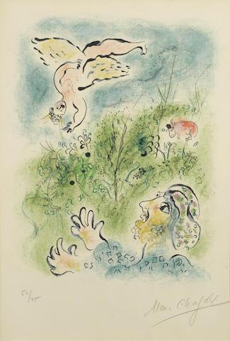 Marc Chagall-Amour est une dieu mes enfants from Sur la terre des dieux-1967