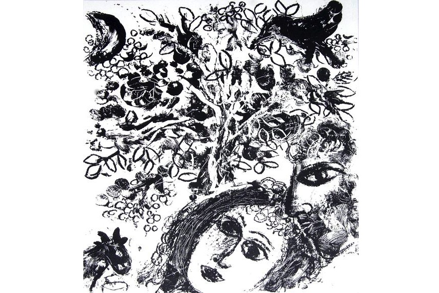 Marc Chagall - Couple Beside Tree