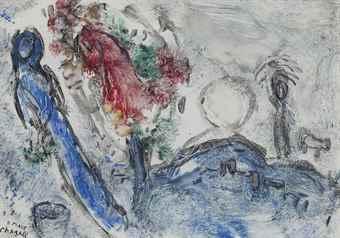 Marc Chagall-Dans le Ciel de Saint-Jeannet-