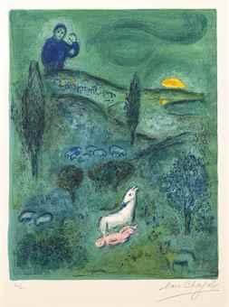 Marc Chagall-Decourerte de Daphnis par Lamon, from Daphnis and Chloe-1961