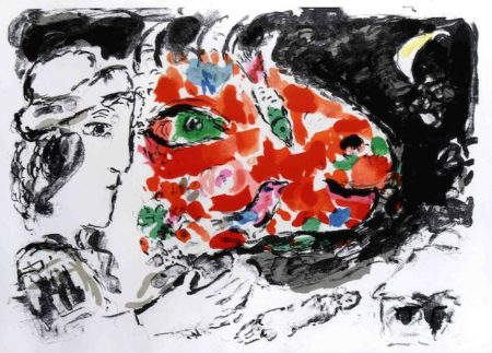Marc Chagall-Derriere le Miroir, Numbers 132, 147, 182, 198, 225-