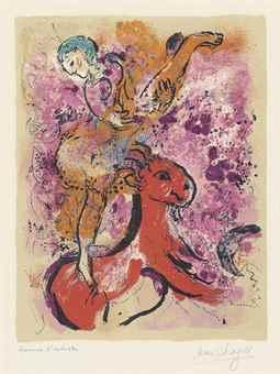 Marc Chagall-L'ecuyere au cheval rouge-1957