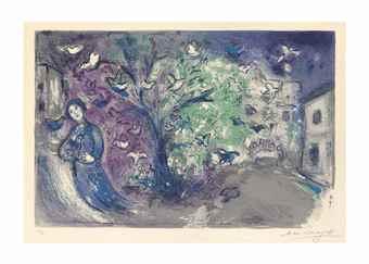 Marc Chagall-La Chasse aux Oiseaux, from Daphnis et Chloe-1961