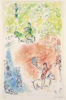 Marc Chagall-La Parade-1980