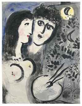 Marc Chagall-Les Amoureux a la Palette-1959