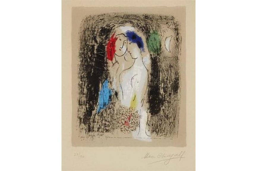 Marc Chagall - Les Amourex en gris