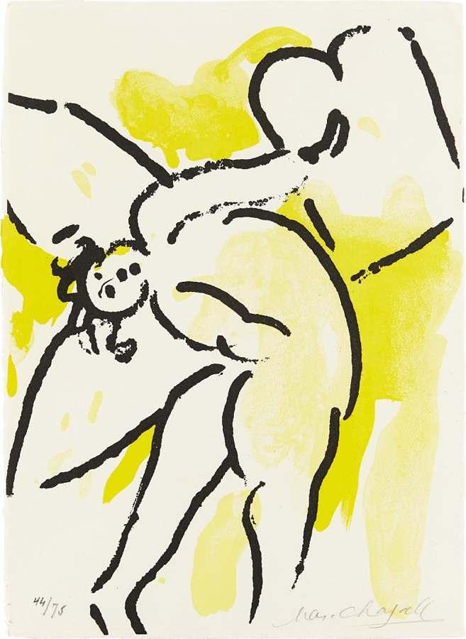 Marc Chagall-Page de titre (Title Page), from La Bible-1956