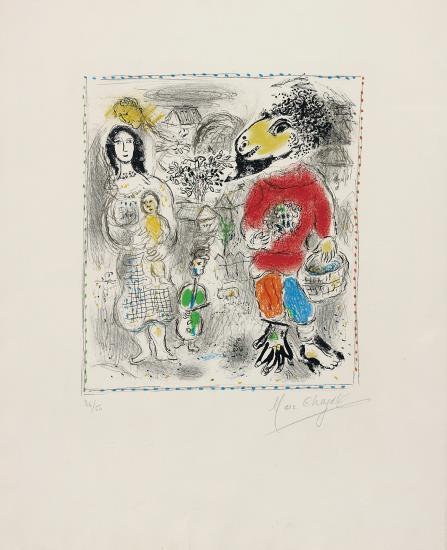 Marc Chagall-Petit Paysans II (Small Peasants II)-1968
