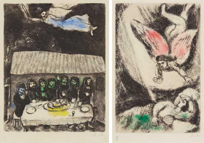 Marc Chagall-Repas Pessa'h (Passover Meal); and Le reve de Salomon (Solomon's Dream), from La Bible-1958