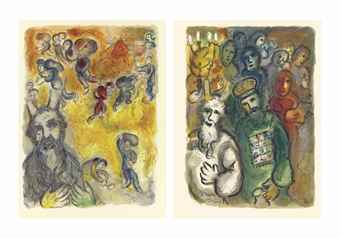Marc Chagall-The Story of the Exodus, Leon Amiel, Paris, 1966-1956