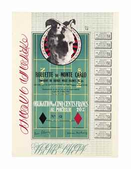 Marcel Duchamp-Monte Carlo Bond-1924
