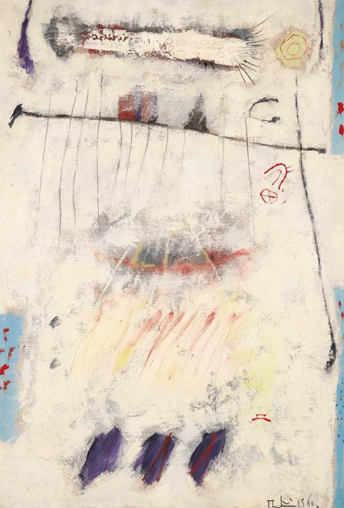 Martin Bradley-Eclat Interieur-1960