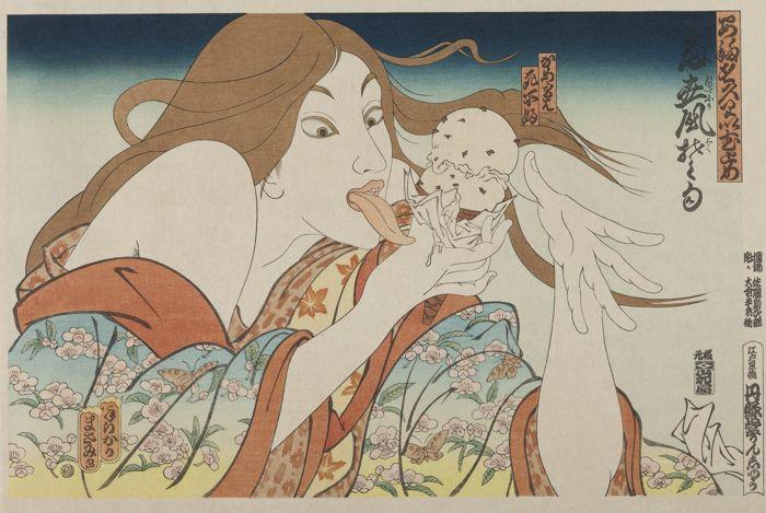 Masami Teraoka-31 Flavors Invading Japan/Today's Special-1981
