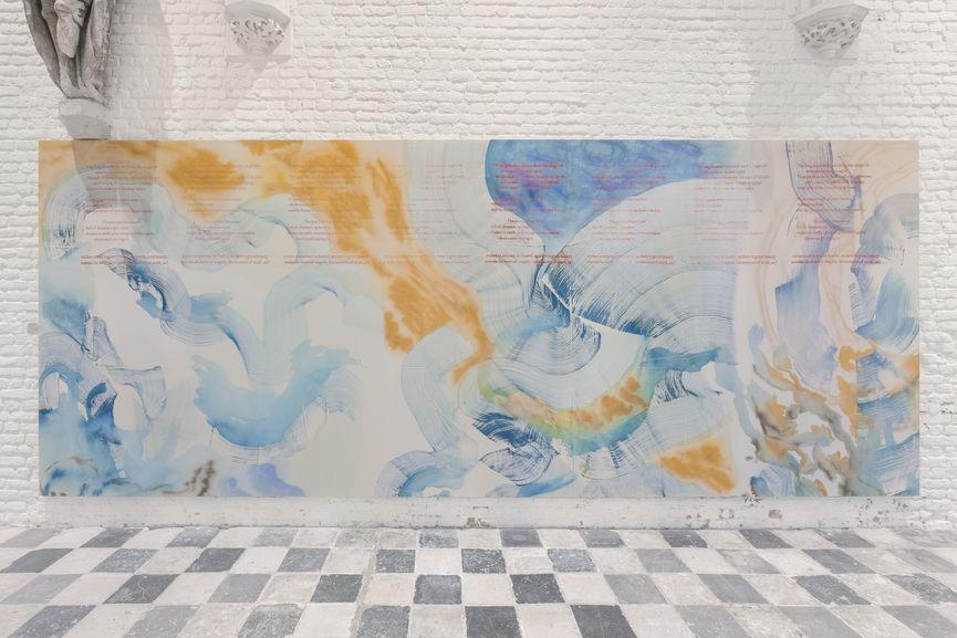 Matthew Lutz-Kinoy - Sea Stray, Vleeshal, Middelburg, 2018 soon on view in 2019