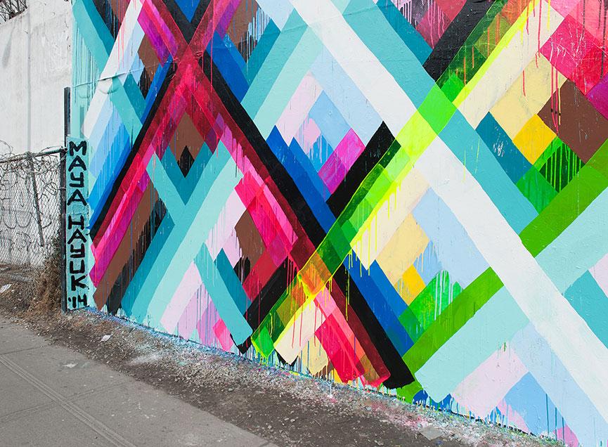 Bowery wall mural