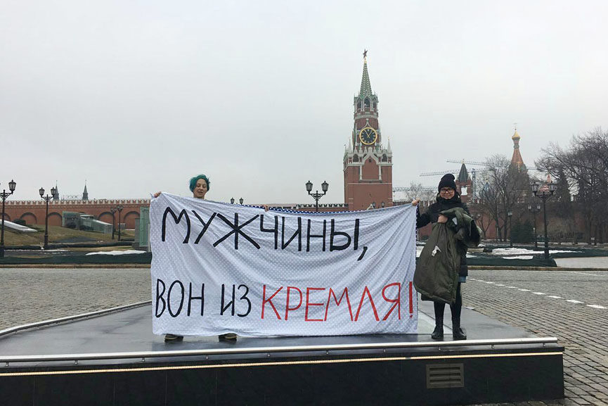 Men, Get out of Kremlin