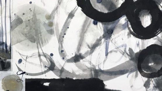 Michiko - Play, 2019 (detail)